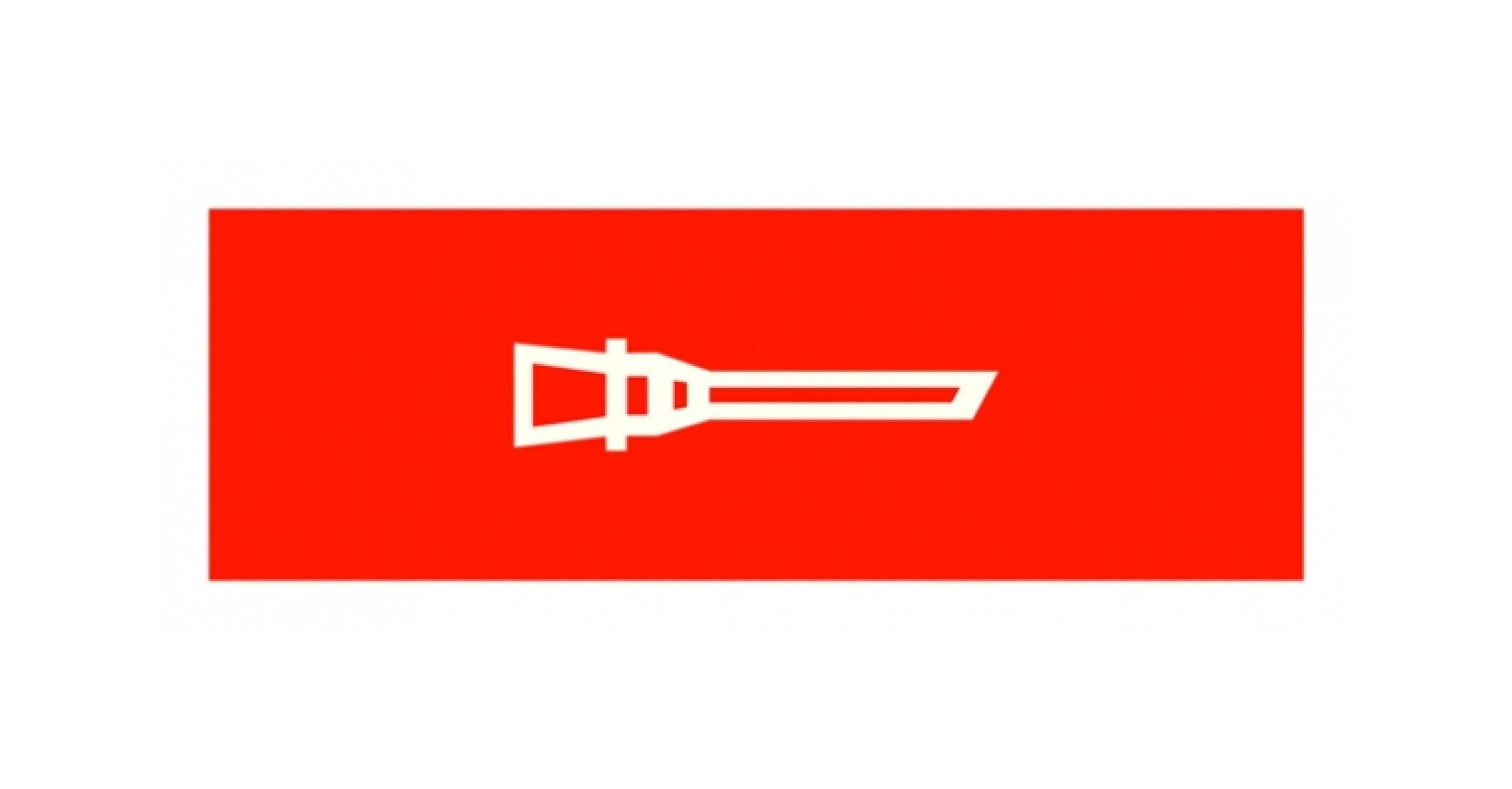 Normsymbol: Kanüle 109 x 37 mm